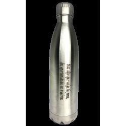 Botella térmica grabada, acero brillante